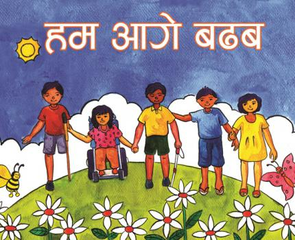 72 children's book in Maithili, Awadhi, Tharu and Nepali